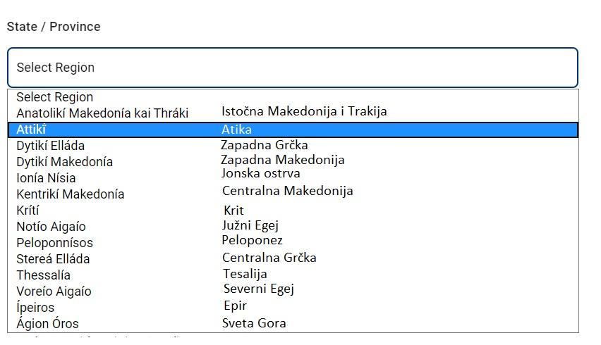 Regioni u Grčkoj PLF